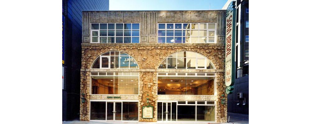 ソフィアブライダル館(札幌市)