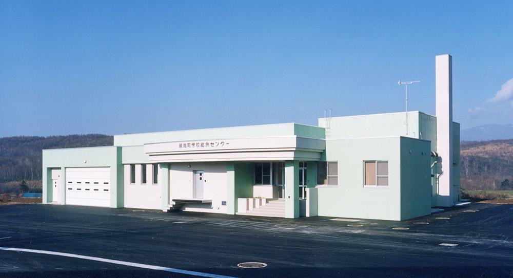 蘭越町学校給食センター