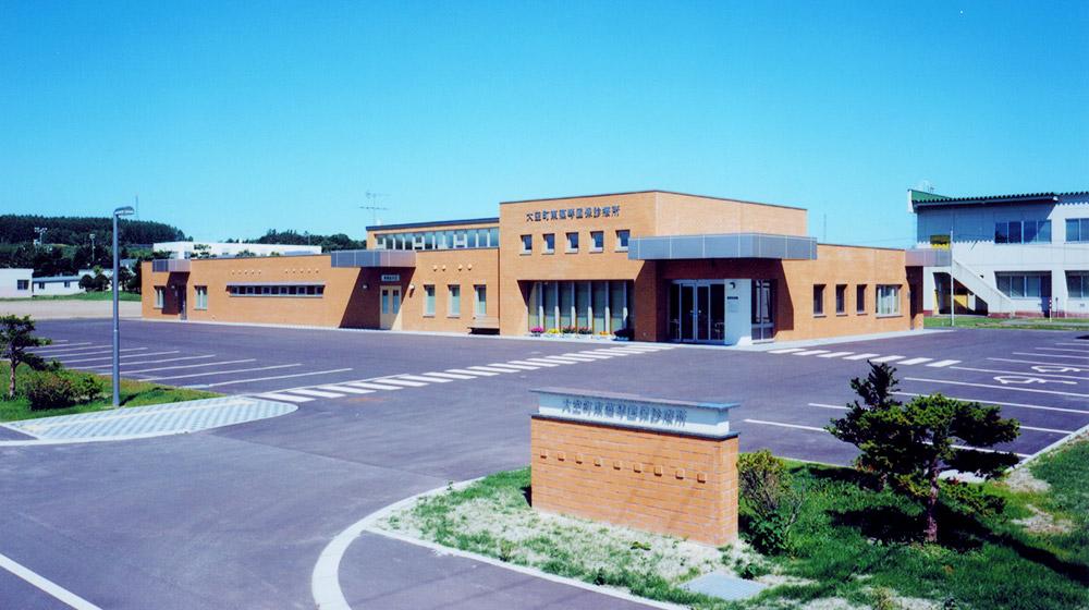 大空町東藻琴国保診療所
