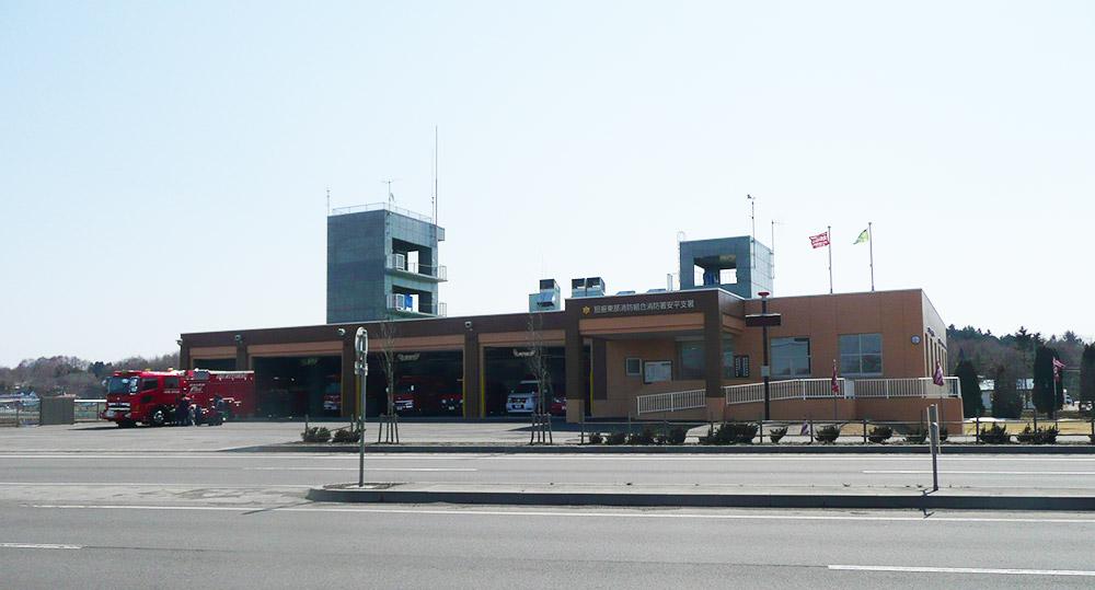 安平支署消防庁舎