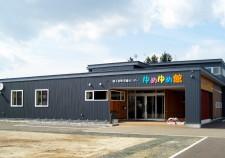 訓子府町児童センター