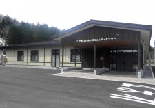 rebun-contact-community-center 01
