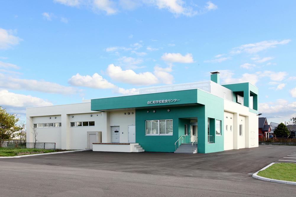 yuni-school-lunch-center-1